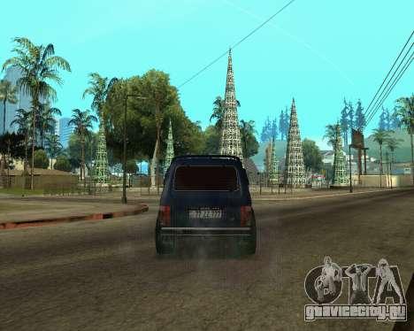 Niva 2121 Armenian для GTA San Andreas вид снизу