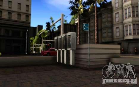 More Details In Map Of San Fierro v0.1 для GTA San Andreas девятый скриншот