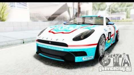 GTA 5 Ocelot Lynx IVF PJ для GTA San Andreas двигатель