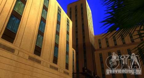 Новые текстуры скейт-парка и госпиталя для GTA San Andreas седьмой скриншот