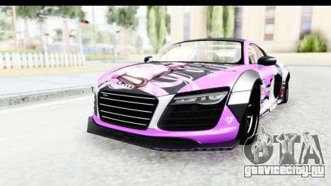 Audi R8 V10 Plus 5.2 FSi 2013 LB Perfomance для GTA San Andreas
