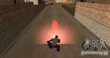 Установить фаер для GTA San Andreas