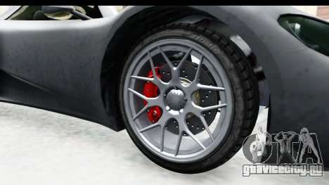 GTA 5 Pfister 811 IVF для GTA San Andreas вид сзади
