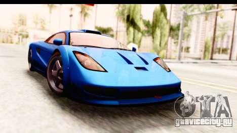 GTA 5 Progen Tyrus IVF для GTA San Andreas