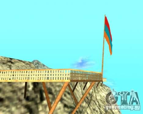 Armenian Flag On Mount Chiliad V-2.0 для GTA San Andreas второй скриншот