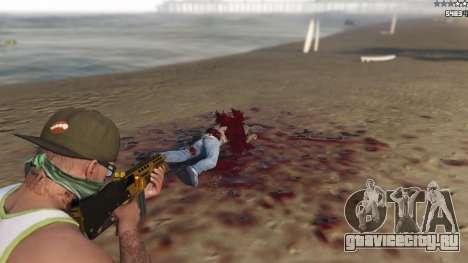 Extreme Blood 0.1 для GTA 5 десятый скриншот