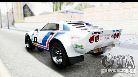 GTA 5 Lampadati Tropos IVF для GTA San Andreas колёса