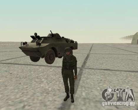 Пак бойцов ВДВ для GTA San Andreas третий скриншот
