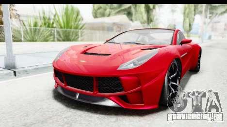 GTA 5 Dewbauchee Seven 70 IVF для GTA San Andreas