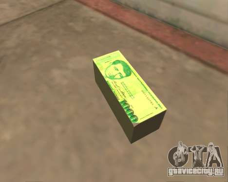 1000 Armenian Dram для GTA San Andreas пятый скриншот