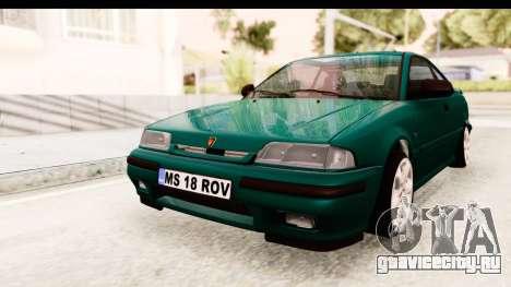 Rover 220 для GTA San Andreas вид справа