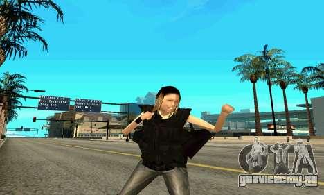 Женщина-тренер SWAT для GTA San Andreas пятый скриншот