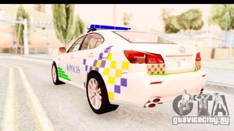 Lexus IS F PDRM для GTA San Andreas вид сзади слева