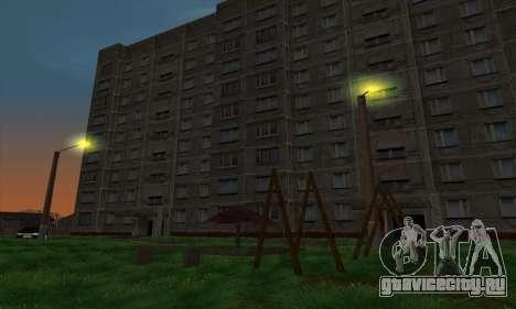 Новый район возле Арзамаса для GTA San Andreas шестой скриншот