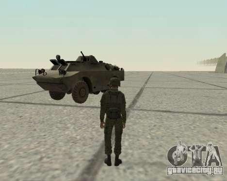 Пак бойцов ВДВ для GTA San Andreas четвёртый скриншот
