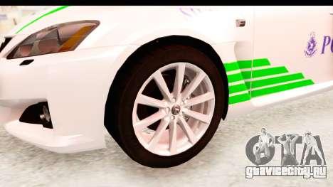 Lexus IS F PDRM для GTA San Andreas вид сзади