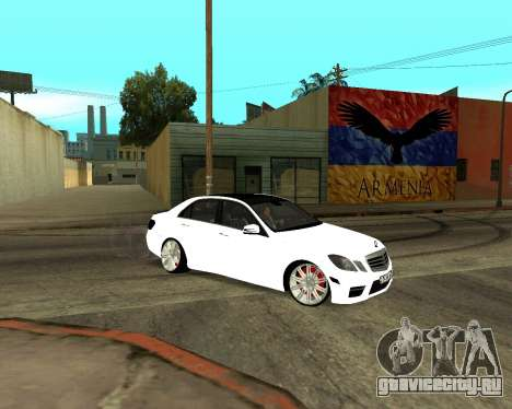 Mercedes-Benz E250 Armenian для GTA San Andreas колёса
