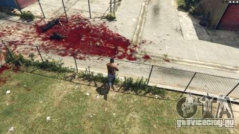 Extreme Blood 0.1 для GTA 5 третий скриншот
