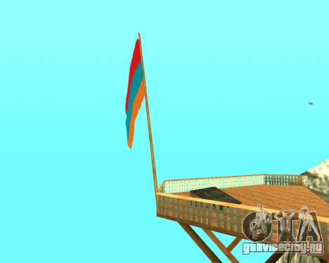 Armenian Flag On Mount Chiliad V-2.0 для GTA San Andreas