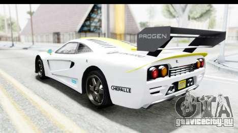 GTA 5 Progen Tyrus для GTA San Andreas двигатель