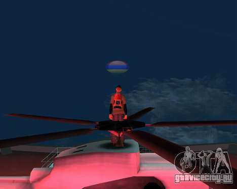 Новая луна Armenian для GTA San Andreas второй скриншот