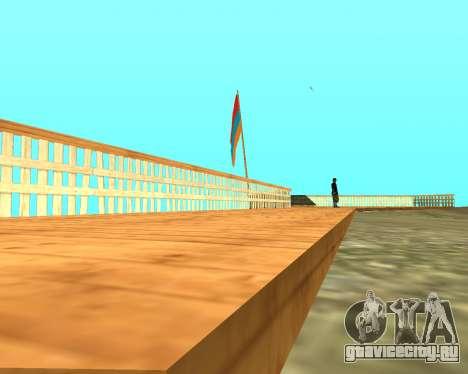 Armenian Flag On Mount Chiliad V-2.0 для GTA San Andreas четвёртый скриншот