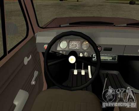 ЗАЗ 968М Армения для GTA San Andreas вид сбоку