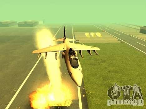 Добавление оружия на воздушную технику для GTA San Andreas второй скриншот