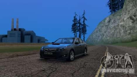 Subaru Legacy 2010 для GTA San Andreas