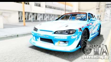Nissan Silvia S15 D1GP Blue Toyo Tires для GTA San Andreas