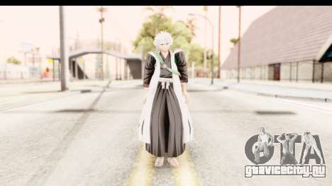 Bleach - Hitsugaya для GTA San Andreas второй скриншот