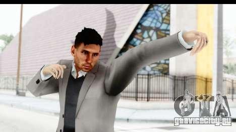 Messi Formal для GTA San Andreas