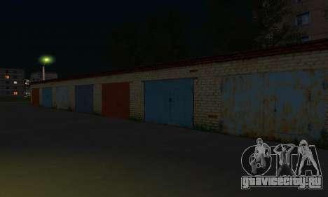 Новый район возле Арзамаса для GTA San Andreas двенадцатый скриншот