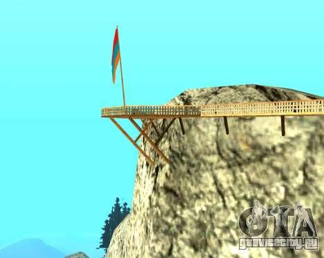 Armenian Flag On Mount Chiliad V-2.0 для GTA San Andreas