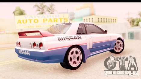 Nissan Skyline Group A для GTA San Andreas вид слева