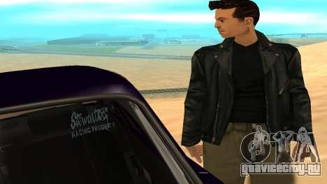 Ваз-2106 для GVR ранняя версия для GTA San Andreas вид сбоку