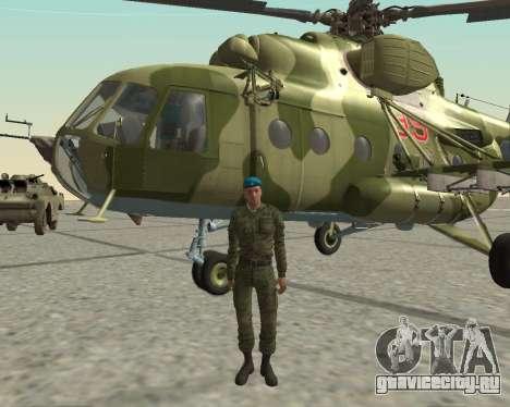 Пак бойцов ВДВ для GTA San Andreas шестой скриншот