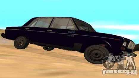 Ваз-2106 для GVR ранняя версия для GTA San Andreas вид справа