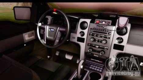 Ford F-150 Policia Federal для GTA San Andreas вид изнутри