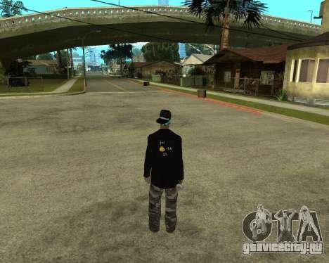 Armenian Skin для GTA San Andreas второй скриншот