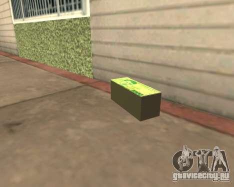 1000 Armenian Dram для GTA San Andreas третий скриншот
