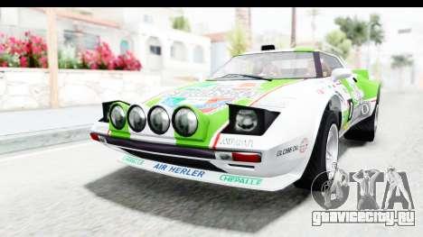 GTA 5 Lampadati Tropos Rallye для GTA San Andreas вид снизу