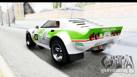 GTA 5 Lampadati Tropos IVF для GTA San Andreas