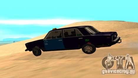 Ваз-2106 для GVR ранняя версия для GTA San Andreas вид слева