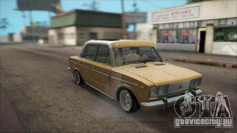 VAZ 2106 Summer для GTA San Andreas вид сзади