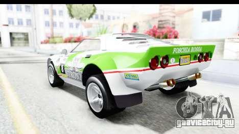 GTA 5 Lampadati Tropos Rallye для GTA San Andreas салон