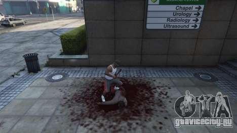 Extreme Blood 0.1 для GTA 5 пятый скриншот
