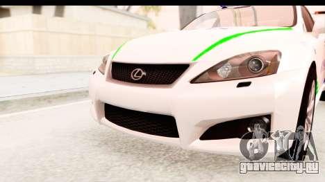 Lexus IS F PDRM для GTA San Andreas вид сбоку
