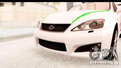 Lexus IS F PDRM для GTA San Andreas вид сверху