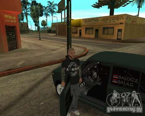 ВАЗ 2101 Армения для GTA San Andreas двигатель